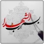 سلاحهای هجومی انفرادی ساخت ایران - آخرین ارسال توسط mnajafloo