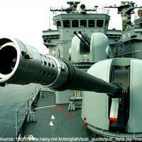 ناوهای محافظ کلاس Cassard نیروی دریایی فرانسه - آخرین ارسال توسط Pishva