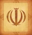 تبریک عید فطر - آخرین ارسال توسط WorldMaster